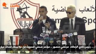 يقين | مرتصي منصور : يستعين بشهادة اللاعب حازم امام في احداث مذبحة نادي الدفاع الجوي