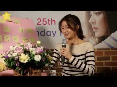 강소라 직캠 Kang Sora 2014 생일파티 현장영상 재업로드 (14.02.15)