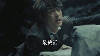 """妻夫木聡、「ロト7」CMシリーズ最終話が完成!巨大セットから見事な""""階段落ち"""""""