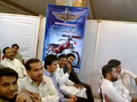 Rawalpindi islamabad motorcycle dealers seminar by union star motorcycle