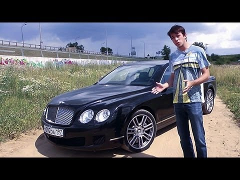 Bentley Flying Spur. Мини-тест