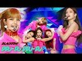 Lagu [HOT]   BLACKPINK  - DDU-DU DDU-DU , 블랙핑크 - 뚜두뚜두  Show Music core 20180623