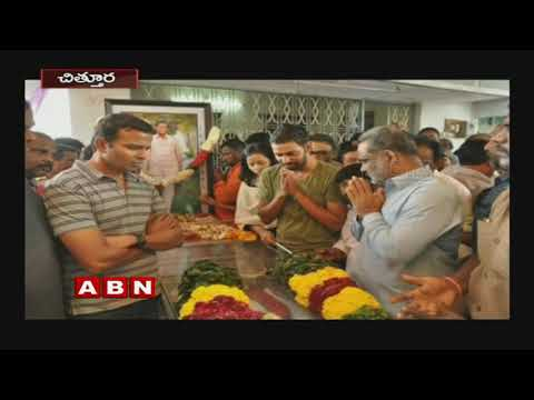 Muddu Krishnama Naidu wife Saraswathi announcement heats up politics in TDP | Chittor | Inside
