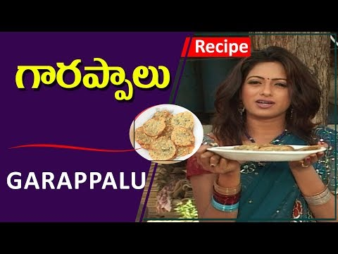 గారప్పాలు తయారీ విధానము |  How To Make Garappalu Recipe | Cooking With Udaya Bhanu | TVNXT Hotshot