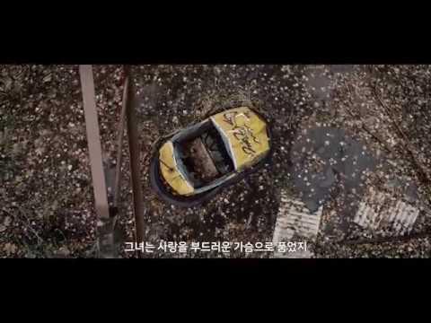 스웨이드 (Suede) - Life Is Golden 가사 번역 뮤직비디오