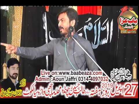 Zakir Taimoor Raza Abuzari Yaadgar Majlis 27 April 2019 Chawinda Silakot (www.baabeaza.com)