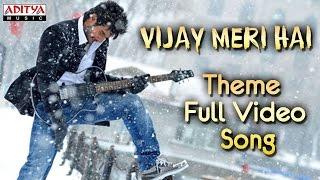 Vijay Meri Hai  Hindi Movie Theme Video Song - Aadi, Saanvi