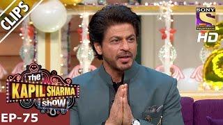 Shahrukh Khan's Nature's Call Secret  - The Kapil Sharma Show – 21st Jan 2017