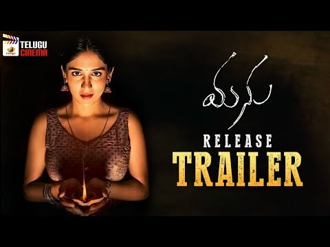 Manu RELEASE TRAILER | Chandini Chowdary | Raja Gowtham | 2018 Telugu Movie Trailers | Telugu Cinema