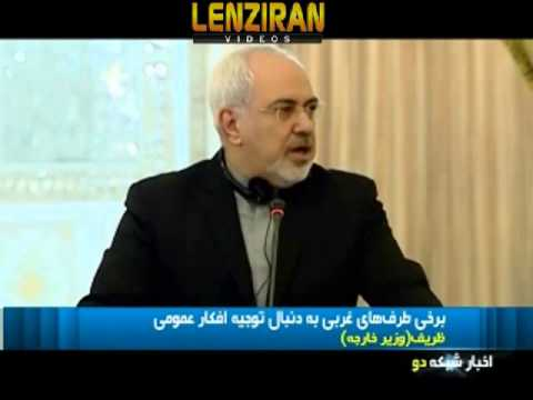 Javad Zarif react to White Houe release of confidential  documents about nuclear deal