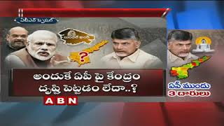 Which way will AP Govt choose to fight with BJP ? | Special Focus