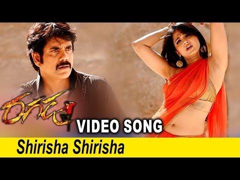 Sirisha Sirisha Song With full video- Ragada Songs - Nagarjuna, Anushka, Priyamani