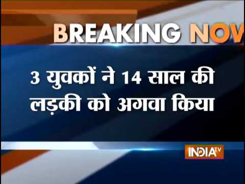 Gang Rape with a Minor Girl in a Moving Car at Hamirpur in UP - India TV