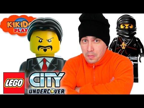 👮 LEGO CITY UNDERCOVER работа под ПРИКРЫТИЕМ тайный НИНДЗЯ Кикидо плей прохождение ЛЕГО GTA