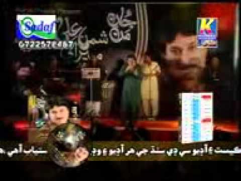 Shaman Ali Mirali New Album Janeman 6 Mpeg4 video
