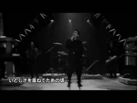 アノ日の歌