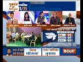 Gujarat civic election results LIVE: Initial trends show lead for BJP