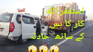 car accident with bus   madina to jeddah road
