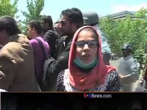 Kabul University Students Protests video