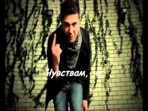 Дионисис Макрис - Само ти