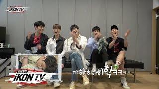 iKON - '자체제작 iKON TV' EP.6 REACTION
