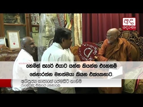why cant rajitha und|eng