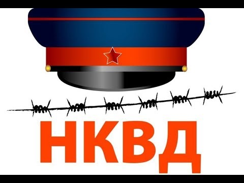 КНИГА ИЗ БИБЛИОТЕКИ НКВД ИЛИ ВСЕХ С 8 МАРТА