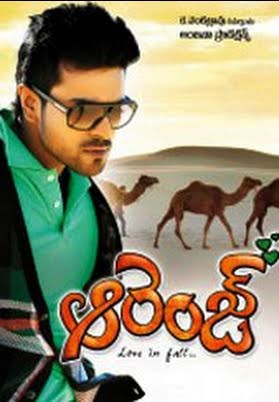Orange telugu Movie
