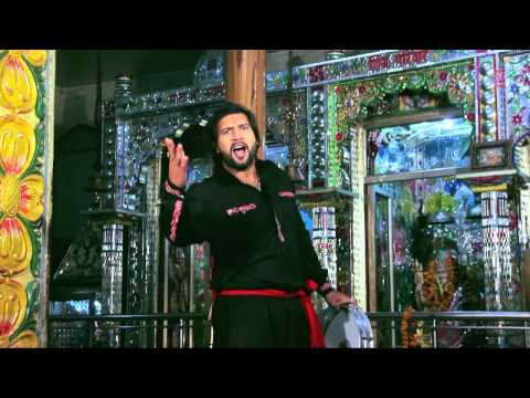 Nach Jogi De Malanga Balaknath Bhajan [full Video Song] I Jogi Da Darbar Bada Hi Sohna video