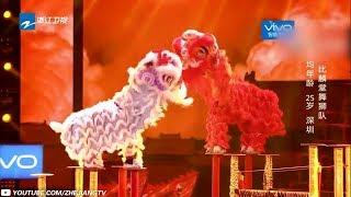 比麟堂舞狮队《狮王争霸》《我看你有戏》第5期 表演片段 [浙江卫视官方HD]