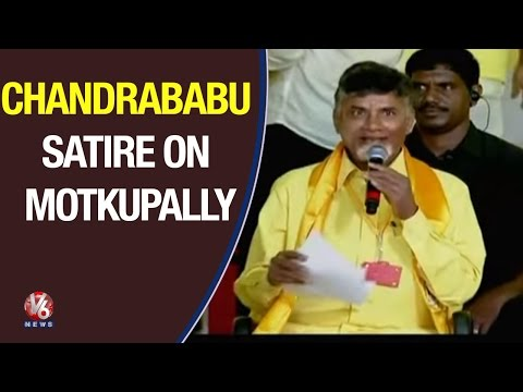 Mahanadu | Chandrababu Naidu funny conversation with Motkupalli - Teenmaar News(28-05-2015)