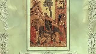 Вход Господень в Иерусалим. Избранные песнопения. Часть 1 - Иеродиакон Герман (Рябцев)