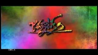 download lagu Jagannatakam Telugu Movie  Latest Promo #3 gratis