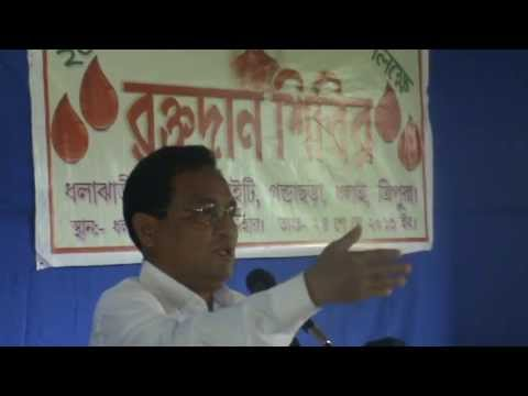 Blood donation camp in the Chakma cultural programme  at Gandachara