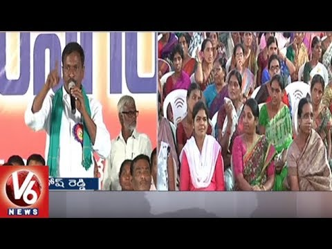Telangana Reddys' Demand Rs 3 Thousand Pension For Reddy Farmers | V6 News