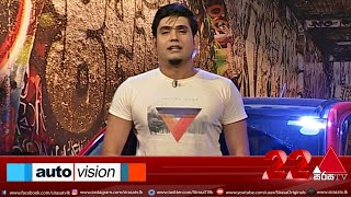 Auto Vision | Sirasa TV | 19th December 2020