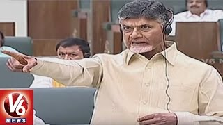 Agri Gold Issue Shakes AP Assembly Sessions | TDP Vs YCP