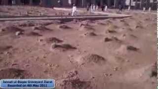 Jannat ul Baqee   Graveyard Madina Sharif