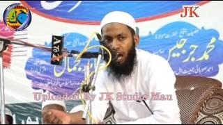 Maulana Shahid Jamal Asri Nadvi Deen Haq Conference Amilo