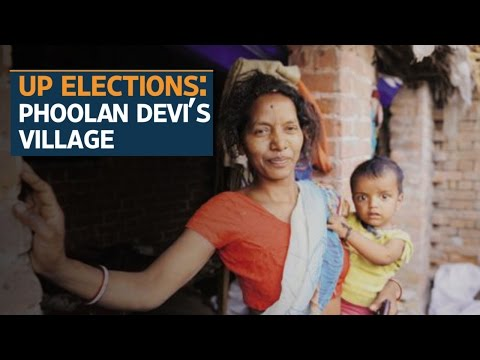 UP Assembly Elections 2017 | Inside Phoolan Devi's village