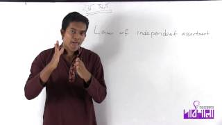 02. Mendel's 1st & 2nd law | মেন্ডেলের ১ম ও ২য় সূত্র | OnnoRokom Pathshala
