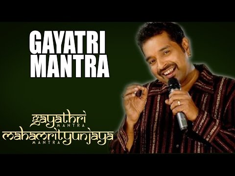 Gayatri Mantra | Shankar Mahadevan | ( Album: Gayatri Mantra + Mahamrityunjaya Mantra )