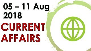 Latest GK 2018 August and Latest Current Affairs- August 2018 ( - 05- 11 Aug 2018)