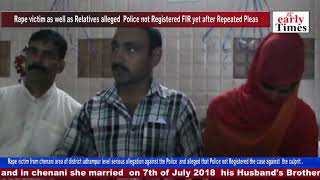 Rape victim as well as Relatives alleged  Police not Registered FIR yet after Repeated Pleas