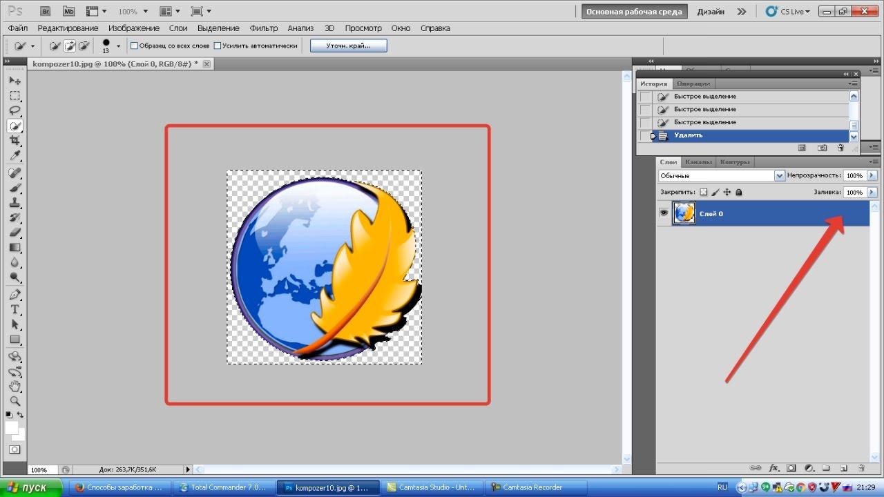 Как сделать узор фоном в фотошопе