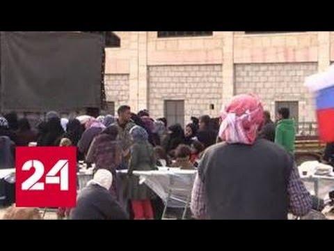 Сирийцы оценили российскую еду на полевых кухнях