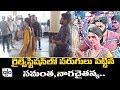Samantha, Naga Chaitanya Runs In Railway Station   Simhachalam   Telugu Movies   Tollywood   ALO TV