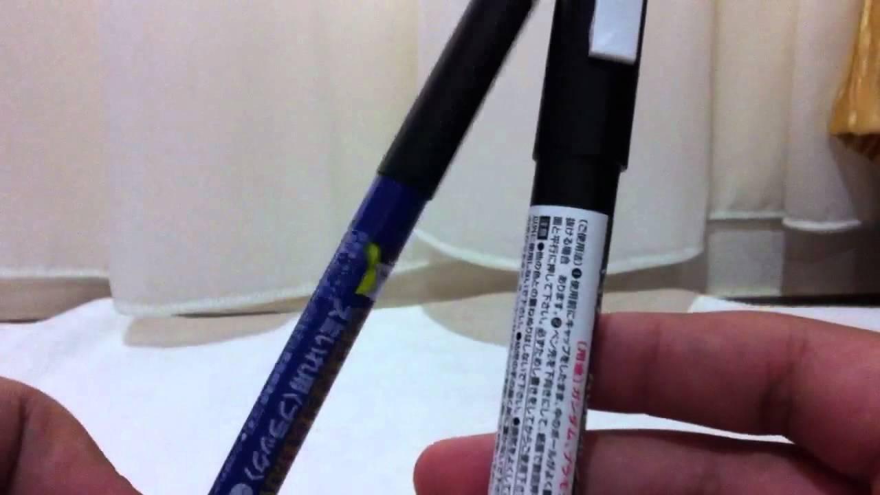 Gundam Marker Set Gundam Marker Tips