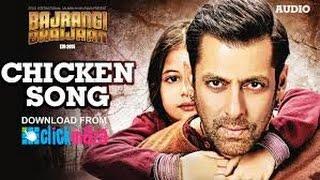 Bajrangi Bhaijaan  Movie Song | Chicken KUK-DOO-KOO - Mohit Chauhan | Palak Muchhal | Salman Khan