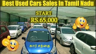 BEST USED LOW BUDET CARS SALES IN TAMIL NADU | SHIVA CARS | PART 2  | START FROM RS.65,000 |